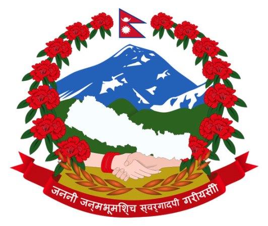 राज कुमार राई